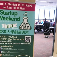 For HKU, Startup Weekend HKU is just the beginning