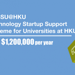 HKU's Seed Fund for Student and Staff Start-ups