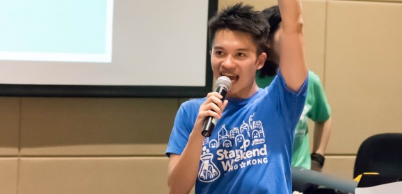 Blog: Startup Weekend HKU #3 Day 1!